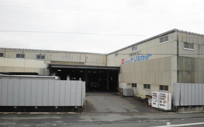 株式会社ドリルカット 御前崎工場 外観