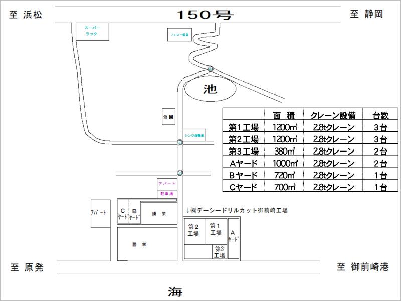 ドリルカット御前崎工場地図