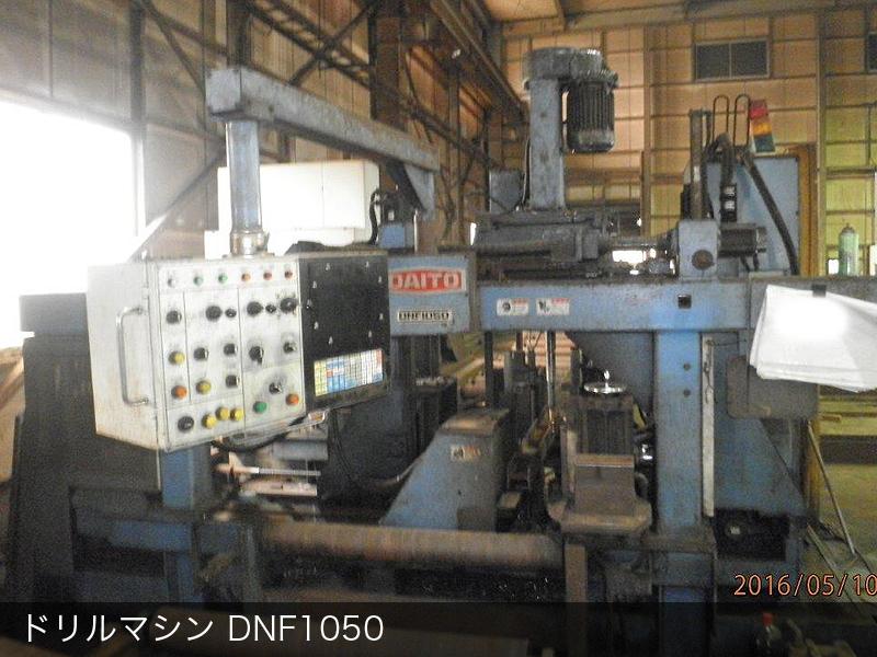 ドリルマシン 大東精機 DNF1050 ドリルカット御前崎工場