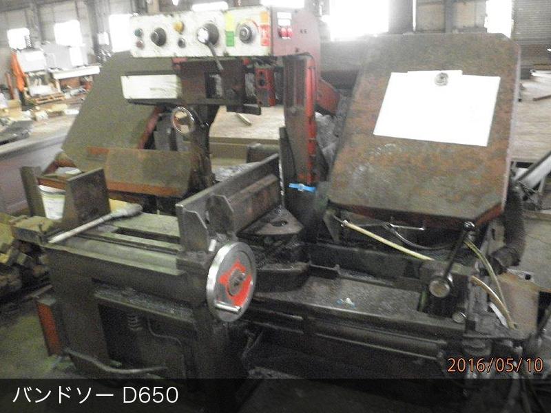 バンドソー アマダ D650 ドリルカット御前崎工場