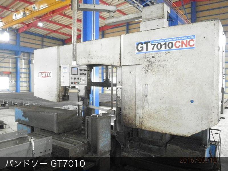 バンドソー GT7010 ドリルカット 大井川工場